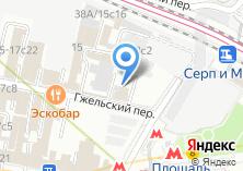 Компания «Супинаторы» на карте