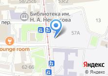 Компания «Кафе-столовая №1» на карте