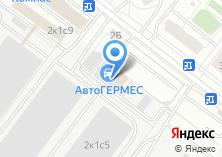 Компания «КомплектПищХимпром» на карте