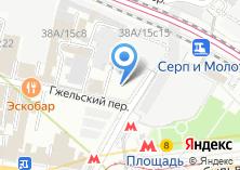 Компания «АджикА» на карте