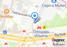 Компания «Станция Площадь Ильича» на карте