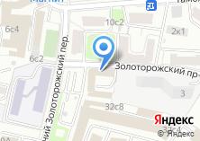 Компания «Гормост» на карте