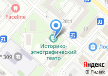 Компания «Московский государственный историко-этнографический театр» на карте