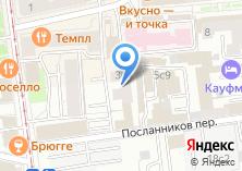 Компания «Style04» на карте