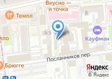 Компания «Имидж-Контакт Аудит» на карте