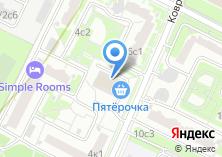 Компания «Трансфер Экспресс» на карте