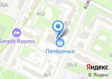 Компания «АС-Скан» на карте
