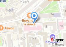 Компания «Киржачский продукт» на карте