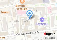 Компания «Международный правовой центр» на карте