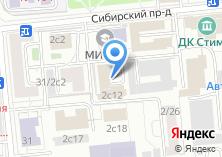 Компания «АРОВИР» на карте