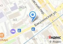 Компания «Центральный Российский Дом Знаний» на карте