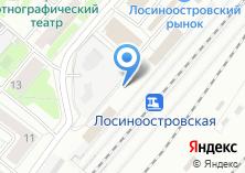 Компания «Лосиноостровский» на карте