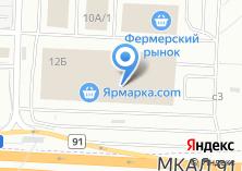 Компания «Строящееся административное здание по ул. Осташковское шоссе (г. Мытищи)» на карте