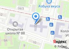 Компания «Детский сад №2639» на карте