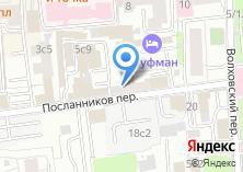 Компания «СТРАХОВАЯ МЕДИЦИНСКАЯ КОМПАНИЯ РЕСО-Мед» на карте