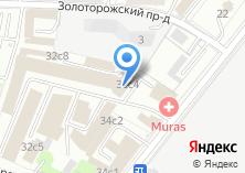 Компания «Luxcosmetica» на карте