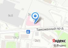 Компания «Диагностический центр №3» на карте