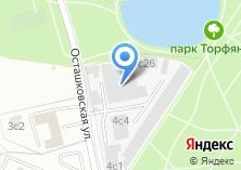 Компания «Электронные табло» на карте