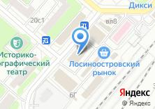 Компания «Кафе-Столовая №7» на карте