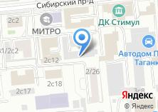 Компания «Элбас» на карте