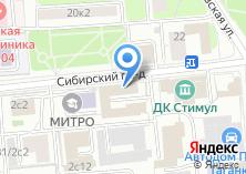 Компания «Фаворит-Продукт» на карте