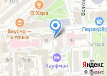 Компания «Курганов Лякишев и партнеры» на карте