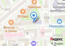 Компания «Nastolkin.ru» на карте