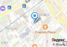 Компания «Автоинжиниринг» на карте