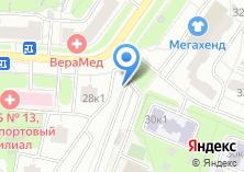 Компания «Автостоянка на Трофимова» на карте