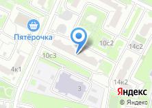 Компания «Мастерская по ремонту стиральных машин» на карте