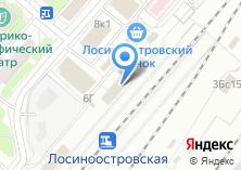 Компания «Лосиноостровская» на карте