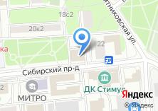 Компания «ККБ Кредитбанк» на карте