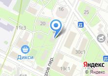 Компания «Адвокатский кабинет Терентьевского П.А» на карте