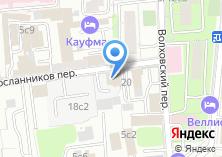 Компания «На Баумановской» на карте