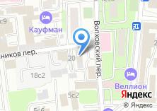 Компания «МОГТОРЭР №1» на карте