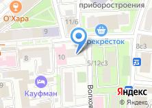 Компания «СТТ-Маркет» на карте