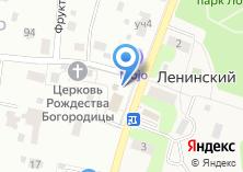 Компания «Церковь Николая Чудотворца» на карте