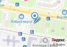 Компания «Лигис» на карте
