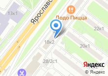 Компания «Мария» на карте