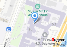 Компания «Музей Московского государственного технического университета им. Н.Э. Баумана» на карте