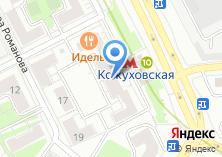 Компания «КБ Совинком» на карте