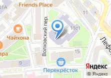 Компания «Московский техникум космического приборостроения» на карте