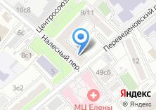 Компания «Счетный дом» на карте