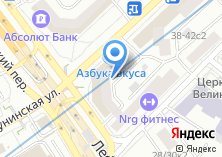 Компания «Почтовое отделение №105082» на карте