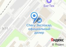 Компания «INDEPDIRECT» на карте
