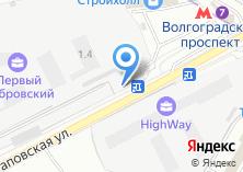 Компания «СВмото» на карте