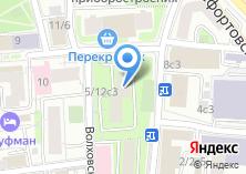 Компания «Росрегистр» на карте