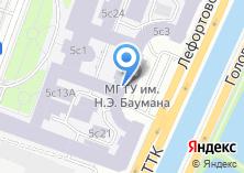 Компания «НИИ радиоэлектроники и лазерной техники им. Н.Э. Баумана» на карте