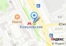 Компания «Станция Кожуховская» на карте