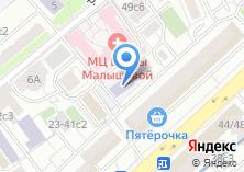 Компания «Детский сад №1734» на карте